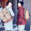 rucksack-2persons