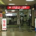 入り口右のパスポートセンター