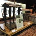 十津川村の歴史