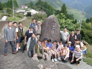 ハテナシの石碑の前で記念撮影