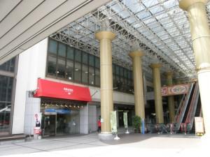熊本 県民百貨店