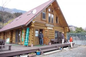 道志村の漁協会館