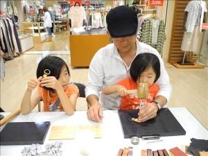 お父さんと娘さん2人