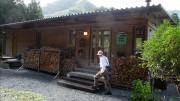 中野川倶楽部のゲストハウス