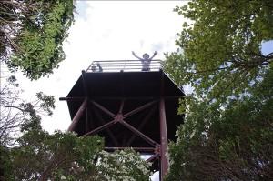 頂上の展望台