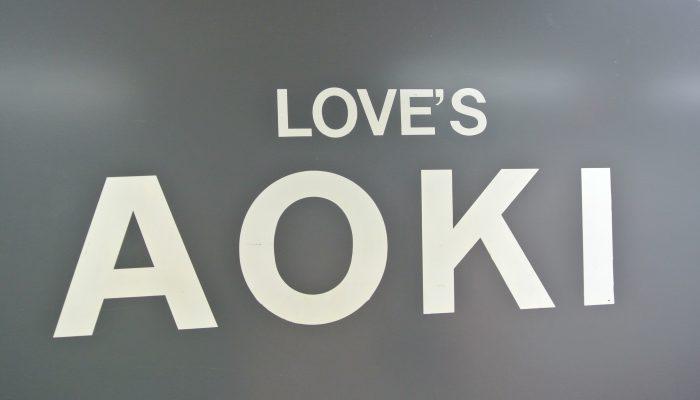 中野・アオキ